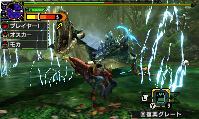File:MHGen-Lagiacrus Screenshot 004.jpg