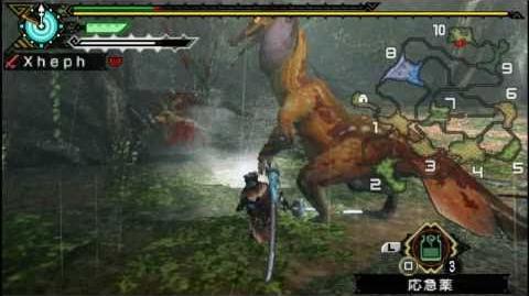 Monster Hunter Portable 3rd - Dosufurogi
