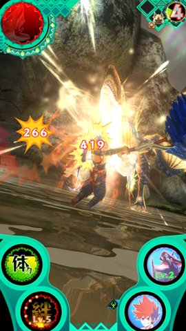 File:MHSP-Plesioth Screenshot 003.jpg