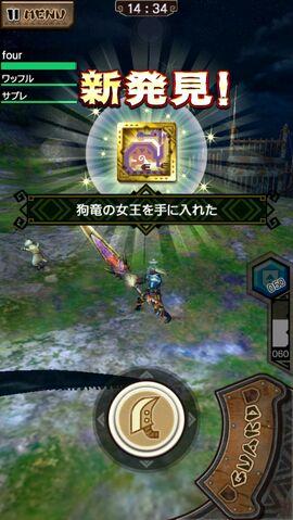 File:MHXR-Gameplay Screenshot 015.jpg