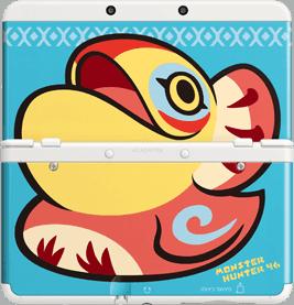 File:3DS-Kisekae Plate 001.png