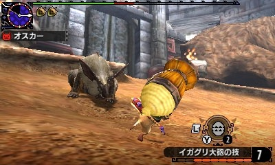 File:MHGen-Lagombi Screenshot 001.jpg