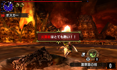 File:MHGen-Nyanta Screenshot 037.jpg