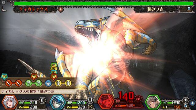 File:MH-M-Screenshot 009.jpg