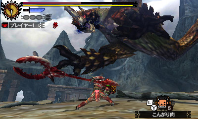 File:MH4U-Seregios Screenshot 049.jpg