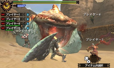 File:MH4U-Tigerstripe Zamtrios Screenshot 003.jpg