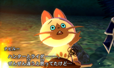 File:MHST-Pompompurin Screenshot 005.jpg