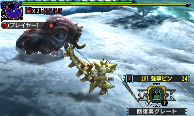 File:MHGen-Gammoth Screenshot 021.jpg