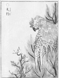 SekienToriyama-Tengu