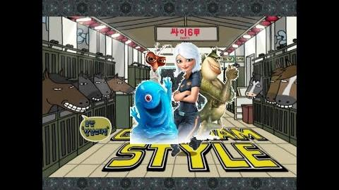 MONSTERS STYLE (GANGNAM STYLE)