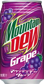 DewGrape