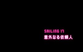 Sailing 17