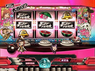 File:Fever - Slot Chance.jpg
