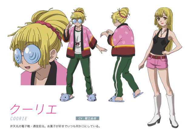 File:Coorie - Anime Design 2.png