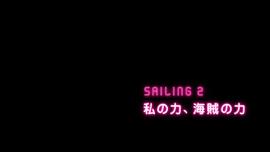 Sailing 02