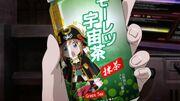 Fairy Jane - Bentenmaru Canned Drink