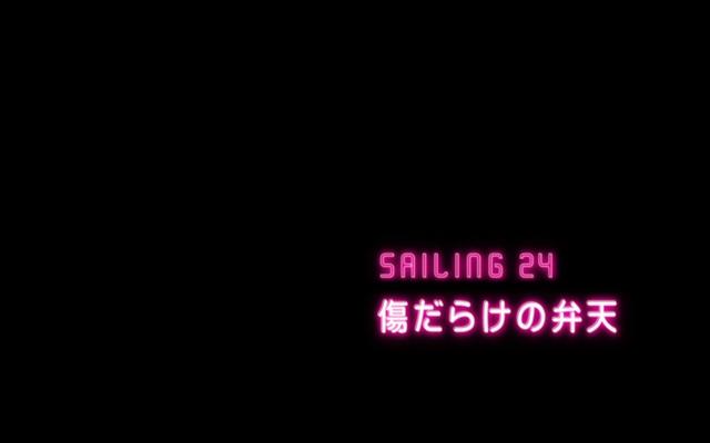 File:Sailing 24.png