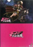 Merchandise - A4 Clear File