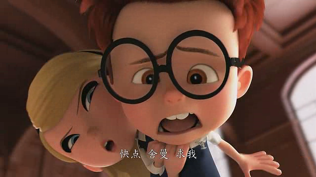 File:Mr. Peabody and Sherman Sherman and Penny Peterson headlock fight image.png