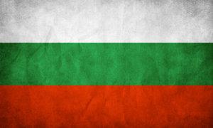 File:Bulgary Grunge Flag by think0.jpg