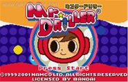 Mr. Driller WS
