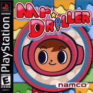 Mr. Driller US PS1 Cover