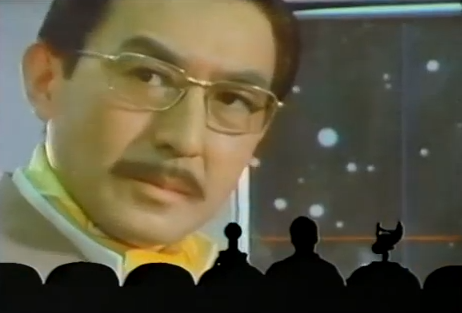 File:MST3k- Akihiko Hirata in Fugitive Alien.png