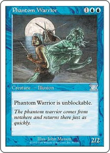 Phantom Warrior 6E