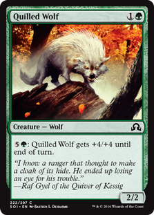 File:Quilled Wolf SOI.png