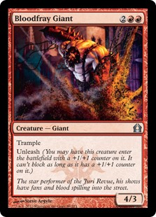 File:Bloodfray Giant RTR.jpg