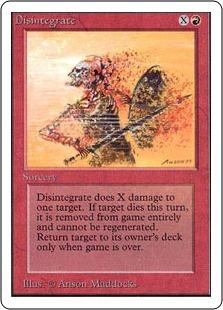 Disintegrate 2U