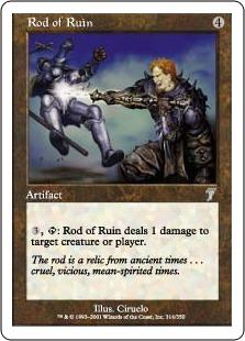 Rod of Ruin 7E