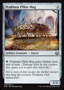 File:Prakhata Pillar-Bug KLD.png