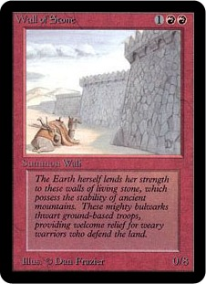 File:Wall of Stone 1E.jpg