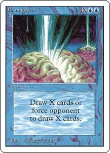 Braingeyser 2U