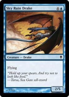 File:Sky Ruin drake ZEN.jpg