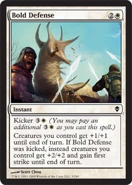 File:Bold Defense.jpg