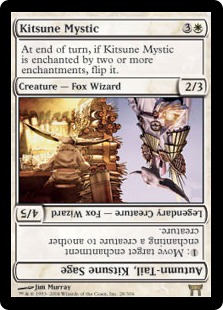 File:Kitsune Mystic CHK.jpg