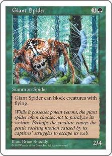 Giant Spider 5ED