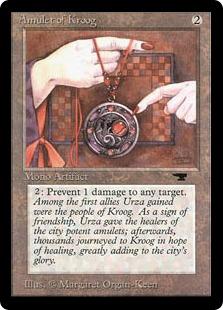 Amulet of Kroog ATQ
