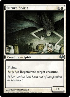 File:Suture Spirit EVE.jpg