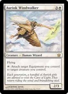 Auriok Windwalker 5DN