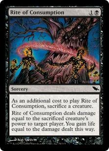File:Rite of Consumption SHM.jpg
