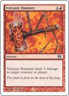Volcanic hammer 8ED