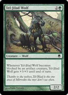 Tel-Jilad Wolf DST