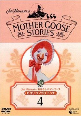 File:MGS-Jap-DVD4.jpg