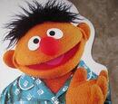 Ernie: Good Night, Bert