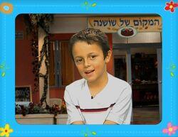 Shalom14-06