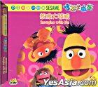 Playwithmesesameimaginewithmehongkongvcd