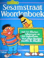 Sesamstraatwoordenboek